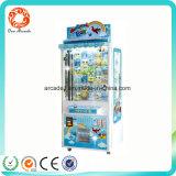 2017 Indoor Kids Arcade Machine Toy Prize Game Machine