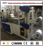 Two Layer Bag in Roll Making Machine