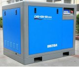 Industrial Screw Air Compressor with CE Certificatte