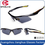 2017 Hot Popular Adjustable Nose Pad Polarized Sunglasses Outdoor Sports Goggles