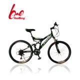 2017 Alloy Shimamo Gear 26inch Bicycle Bike