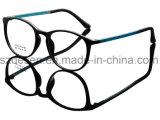 China Wholesale Stock Cheap Optical Eyeglass Frame