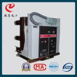 Indoor High Voltage AC Vacuum Circuit Breaker for Power Grid Construction