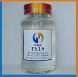 T616 Colorless Ethylene Propylene Rubber Polymer Viscosity Index Improver/Viscosity Modifiers