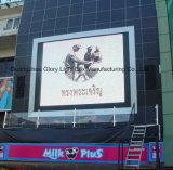 Comcreating Indoor P8mm SMD Full Color LED Display Billboard