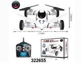 Plastic Remote Control Toy RC Helicopter (322655)