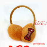 Yellow Plush Headphones Toy (TPRY0158)