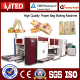 Full Automatic Food Paper Bag Machine (RZJD Series)