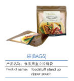 High Quality Three Sides Zipper Stand Foodstuff Pouch