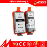 Compatible Ink Cartridge CLI36 35