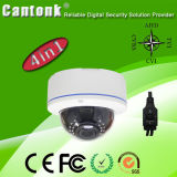 1.3MP Sony CMOS IP66 Weatherproof IR Dome HD Camera (KDDB12HTC130S)