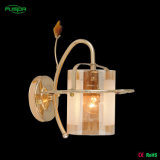 Indoor Wall Light with Glass Shade