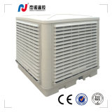 Industrial Air Cooler for Poultry Farm
