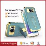 Hybrid Kickstand Mobile Phone Case for Samsung S7 Edge Case