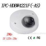 2MP Full HD WDR Network Vandal-Proof IR Wedge Dome Camera {Ipc-Hdbw4221f (-AS) }