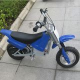 Battery Powered Children Ride Electric Moped Bicycle (DX250)