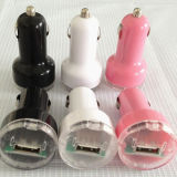 Hot Sell Mini Design Car Charger