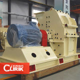 Small Hammer Mill Crushing Plant