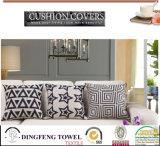 2016 Hot Sales Digital Printed Cushion Cover Df-9815