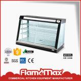 China Food Display Warmer with Light Box (HW-1200B)