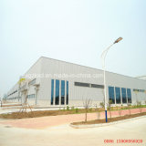 Prefab Structural Steel Storage Warehouse/Workshop