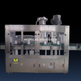 Mzh-F Full Automatic Two in One Filling and Sealing Machine