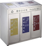 Recycle Bin with Stainless Steel for Hongkong Airport (HW-159)