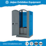 Luxury Event Mobile Toilet for Sale