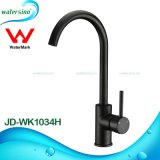 Hotel Design Round Design Swivel Matt Black Kitchen Mixer