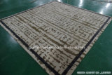 Hand Tufted / High Quality / New Design / Bamboo Fiber /Wool Carpet