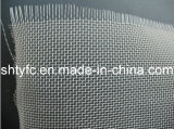 Nylon and Polyester Monofilament Mesh (NMO200)