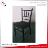 Special Dark Green Welding Frame Child Furniture (AT-258)