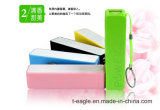 Perfume Factory Outlet Gift Mobile Power Mobile Power Mobile Phone Charging 2600 Ma Mobilepower