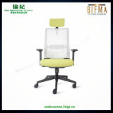 Business Fashion Leisure Ergonomic Grid Office Mesh Chair