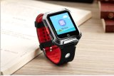 Curved HD Screen Real-Time Positioning Smart Watches
