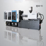 Injection Molding Machine (BJ500-V2)