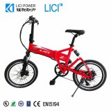 Electric Bicycle (Z1-S)