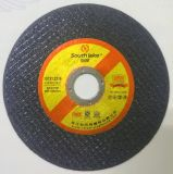 Super Thin Cutting Disc for Iron