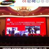 P2.5 Indoor LED Display Screen for Conference with High Brightness