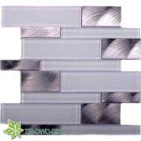 Super White Glass Mosaic Mixing Aluminium (TG-OWD-528)