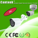 Mini Bullet Waterproof 3MP IP Camera with WDR (CD20H)