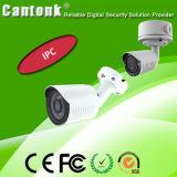 Mini Bullet Waterproof 4MP IP Camera with WDR (KIP-400CD20H)