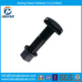Jiaxing Haina Non-Standard Black Boly with Flange Nuts