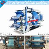 Multicolor Color New Condition Printing Machine