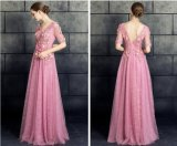 2017 Pink Prom Dress Lace Evening Party Gowns Ld11545