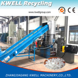 PE/PP/PS/ABS Extruding Pelletizing Line/Two Stage Pelletizing Production Line