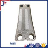 Gasket Heat Exchanger Plate (Equal Alfa Laval M3/M6/M6M/M10/M15/M20/MX25/M30)