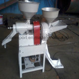 Rice Milling and Grinding Combinational Machine
