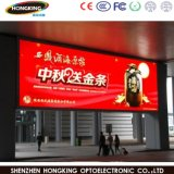 Indoor P3 P4 P5 P6 Full Color LED Display Board