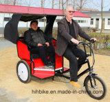 2017 Wider Body Pedal/ 250W/500W Electric Pedicab/Pedicab Rickshaw/Rickshaw/Tricycle/Trike/Electric Rickshaw with Front Passenger Seat